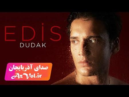 ادیس- دوداک